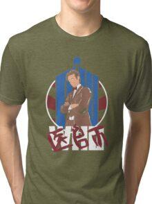 Whokira Tri-blend T-Shirt