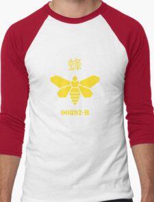 Methylamine (CH3NH2) Men's Baseball ¾ T-Shirt