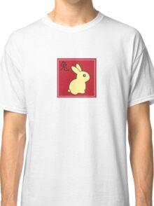 Bunny Rabbit - Chinese Zodiac Classic T-Shirt