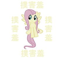 Fluttershy In China Photographic Print