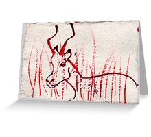 Ibex, 2007 - ink on khadi Greeting Card