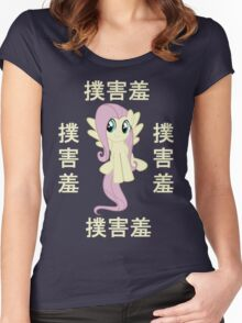 Fluttershy In China Women's Fitted Scoop T-Shirt