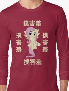 Fluttershy In China Long Sleeve T-Shirt
