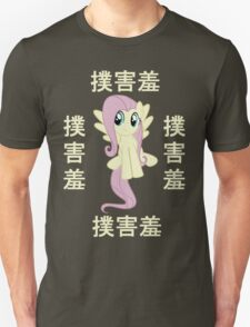 Fluttershy In China T-Shirt