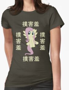 Fluttershy In China Womens Fitted T-Shirt