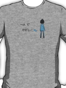 Lonely Alone (Boy) T-Shirt