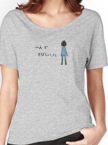 Lonely Alone (Boy) Women's Relaxed Fit T-Shirt