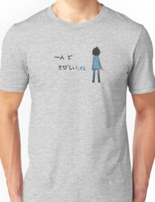 Lonely Alone (Boy) Unisex T-Shirt