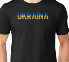 Ukraina - Ukrainian Flag - Metallic Text Unisex T-Shirt
