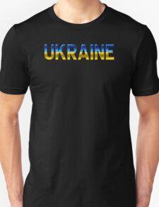 Ukraine - Ukrainian Flag - Metallic Text T-Shirt