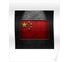 Chinese Flag Stone Texture Poster