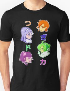 Pop'n Music - Tsugidoka! T-Shirt
