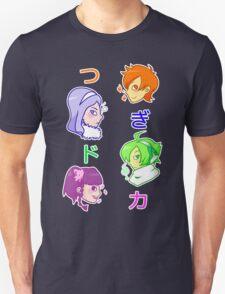Pop'n Music - Tsugidoka! T-Shirt