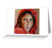 Afghan Girl Greeting Card