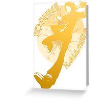Persona 4 Dancing All Night - Yosuke Hanamura Greeting Card