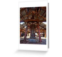 Kinchega Wool Press - Menindee, NSW Greeting Card