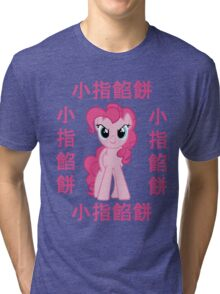 Pinkie Pie Chinese Tri-blend T-Shirt