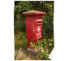 Post Box, Sri Lanka Poster