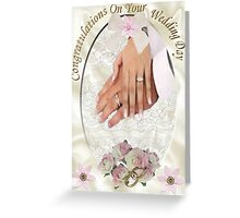Loving Hands - Wedding Card Greeting Card