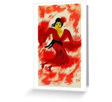 Kick up your feet!  watercolor Greeting Card