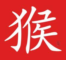 Chinese Zodiac Monkey Year of The Monkey Symbol One Piece - Short Sleeve