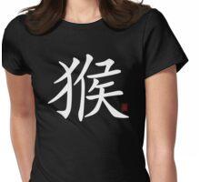 Chinese Zodiac Monkey Year of The Monkey Symbol Womens Fitted T-Shirt