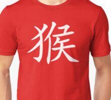 Chinese Zodiac Monkey Year of The Monkey Symbol Unisex T-Shirt