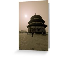 Temple of Heaven Greeting Card