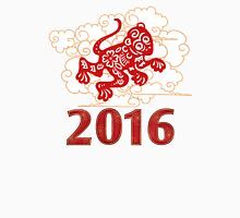 Chinese Zodiac Monkey 2016 Chinese Zodiac Monkey 2016 Womens Fitted T-Shirt