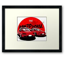 The Kanjozoku - Honda Civic/Integra Framed Print