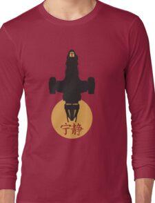 Firefly - Serenity Silhouette - Joss Whedon Long Sleeve T-Shirt