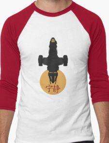 Firefly - Serenity Silhouette - Joss Whedon Men's Baseball ¾ T-Shirt