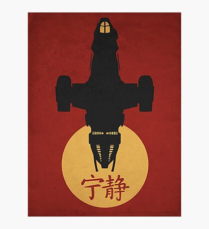 Firefly - Serenity Silhouette - Joss Whedon Photographic Print