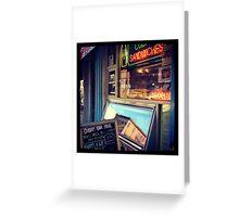 Cuban Egg Roll - Chelsea, New York City Greeting Card