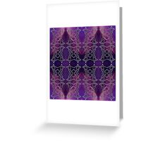 Celtic Heart Purple Greeting Card