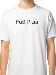 Fus Rho Da Classic T-Shirt