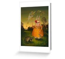 Bird-Catcher-3. Prints on Premium Canvas.    Greeting Card