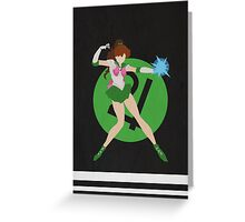 Makoto of the Alley Greeting Card