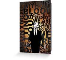 Anonymous revolution without blood ? Gold Greeting Card