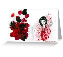String and Jazz Greeting Card