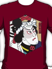 Heroes of the Ages: Shinmon Tatsugoro T-Shirt