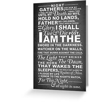 The Night's Watch Poster Greeting Card