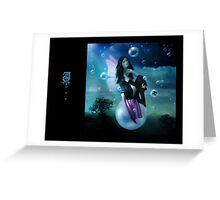 June Fairy Greeting Card