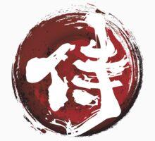Samurai Kanji (White) Kids Tee