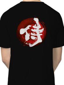 Samurai Kanji (White) Classic T-Shirt