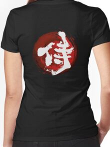 Samurai Kanji (White) Women's Fitted V-Neck T-Shirt