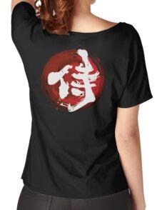 Samurai Kanji (White) Women's Relaxed Fit T-Shirt