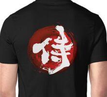 Samurai Kanji (White) Unisex T-Shirt