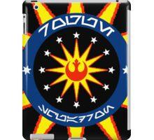 Rogue Squadron - Insignia Series iPad Case/Skin
