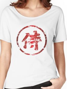 Broken Samurai Kanji (Circle) Women's Relaxed Fit T-Shirt